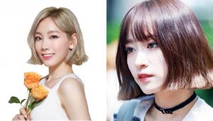 韓式 Bob 頭, 外翹 Bob 頭, 韓式髮型, 女生造型